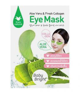 Mặt nạ trị quầng thâm mắt Baby Bright Aloe Vera & Fresh Collagen Eye Mask - 1 cặp
