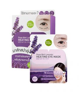 Mặt nạ Baby Bright Sleep Well Lavender Heating Eye Mask - 1 miếng